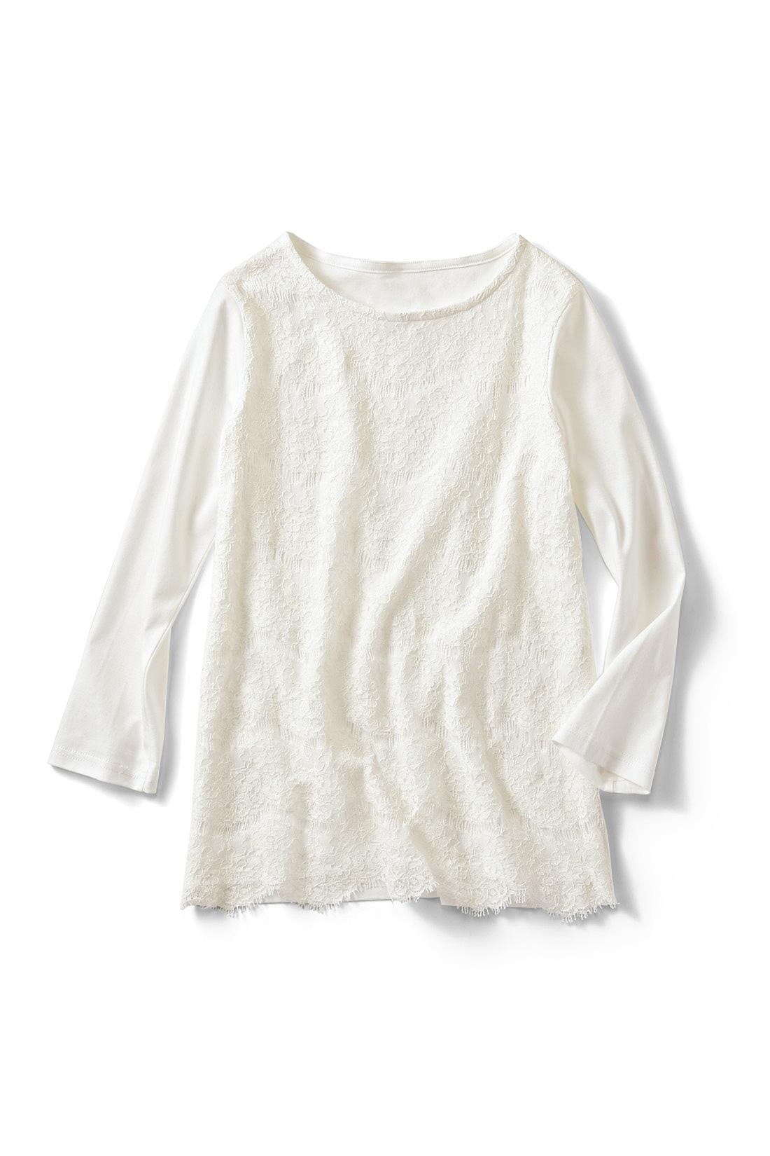 どんな服にも似合う〈ホワイト〉