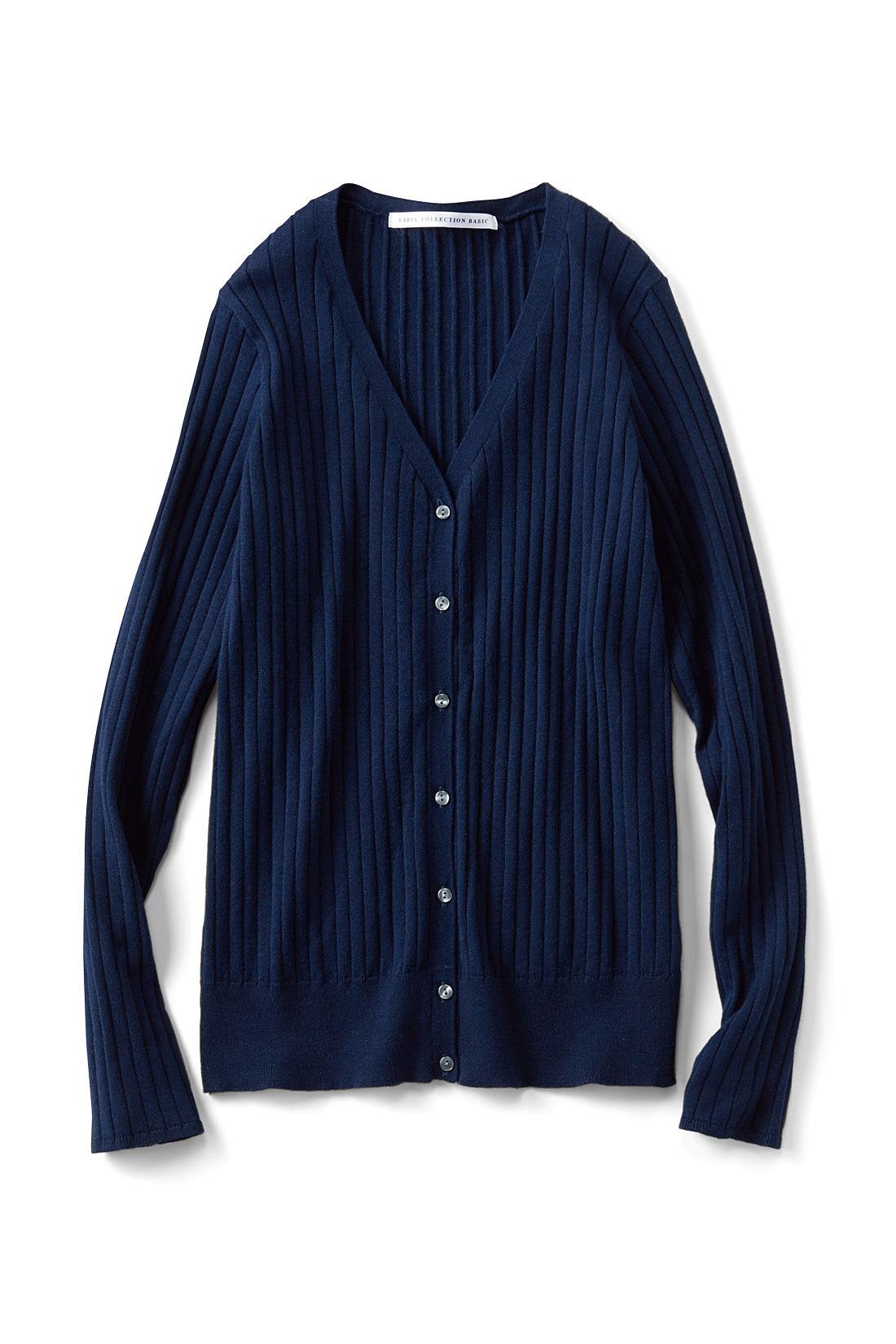 上品リッチな印象の〈ネイビー〉 細いリブ遣いの前立てと小さめの貝調ボタンも上品な雰囲気。編み地続きで仕上げた袖口がきれいめな印象。