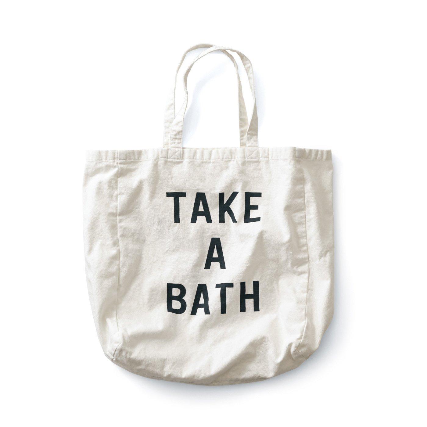サニークラウズ  白いお風呂バッグ