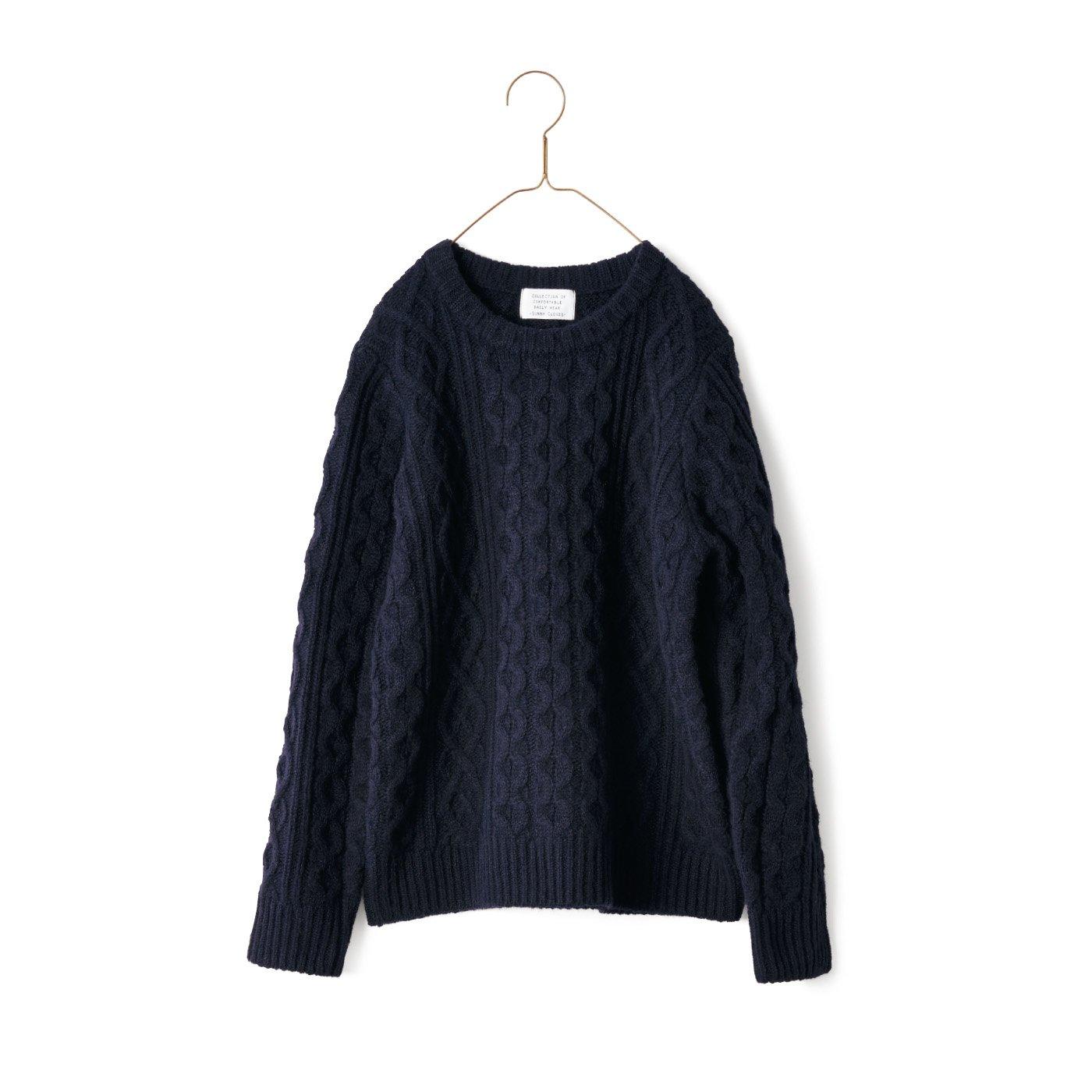 サニークラウズ  フィッシャーマンズセーター〈レディース〉濃紺