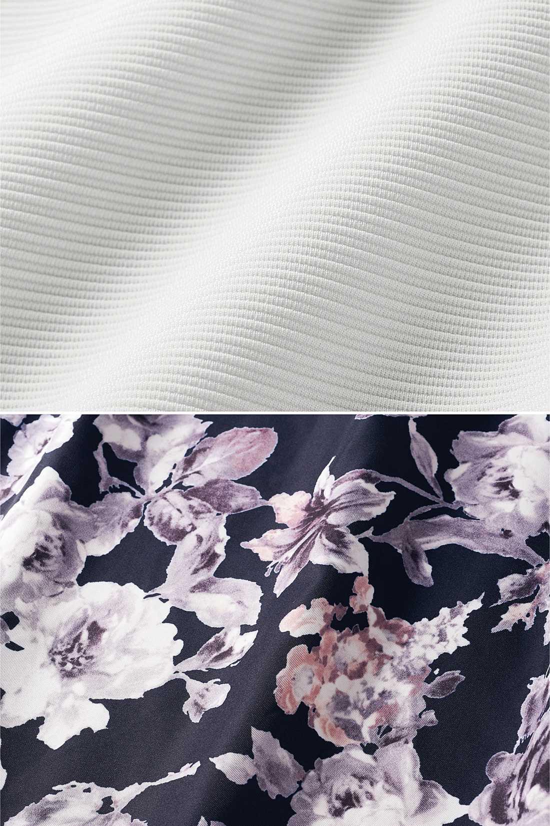 トップスは横うねが着映え感のあるリップルカットソー素材、スカートは上質感のあるツイル素材で艶っぽく。