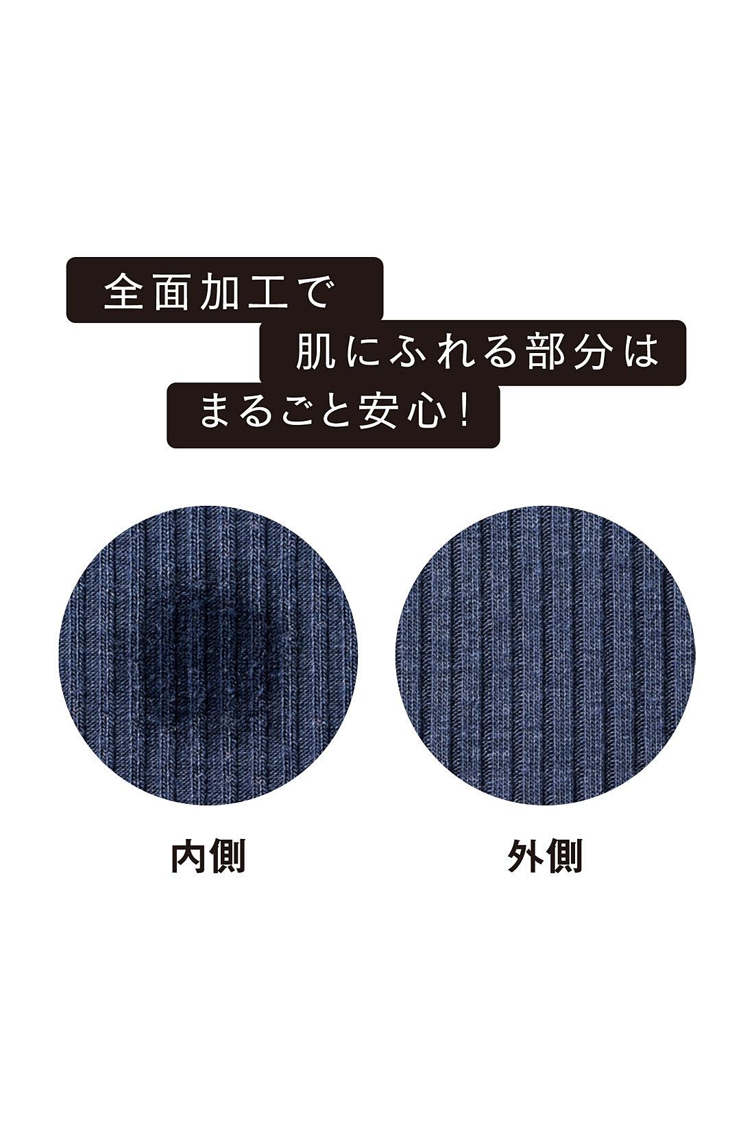内側に汗をかいても……表に汗がひびきにくいから好印象。※お届けするカラーとは異なります。