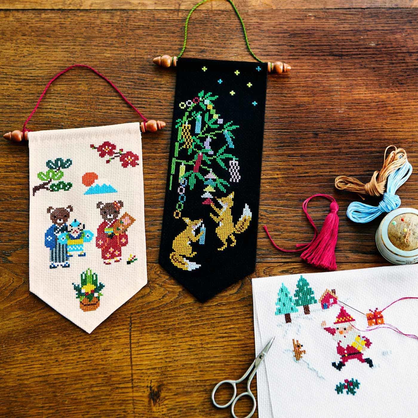 ユーモラスな動物たちにほっこり 季節を描く ちいさなクロスステッチ壁飾りの会(期間予約)