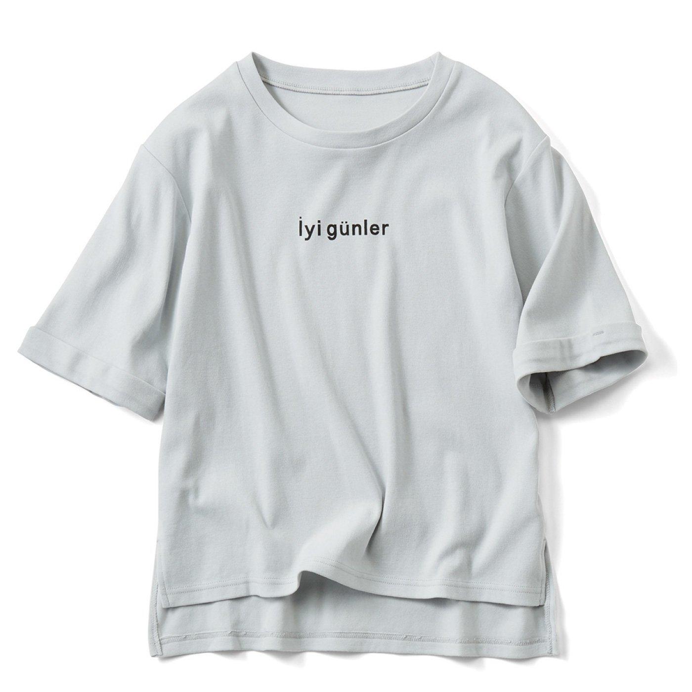 リブ イン コンフォート さらっとした手ざわりがやみつきの五分袖コットンロゴTシャツ〈ライトグレー〉