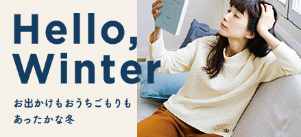 Hello,WINTER~frauglattのあったかな冬