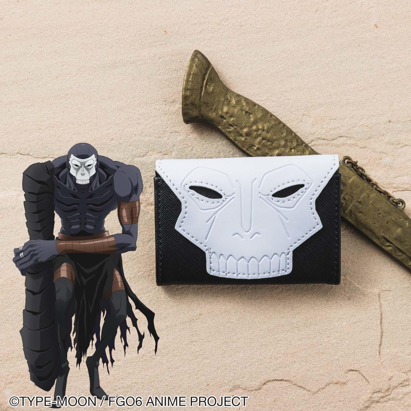 劇場版Fate/Grand Order-神聖円卓領域キャメロット- ハサンの仮面キーケース 〈呪腕のハサン〉