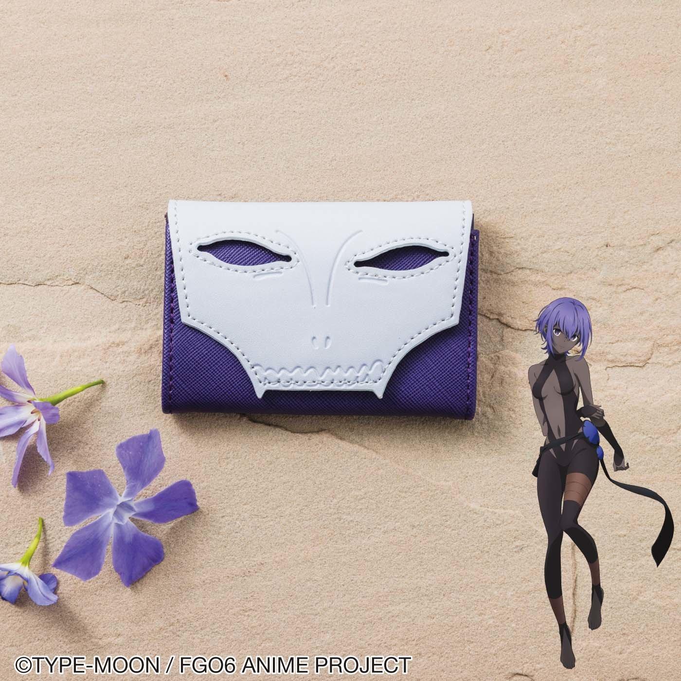 劇場版Fate/Grand Order-神聖円卓領域キャメロット- ハサンの仮面キーケース〈静謐のハサン〉