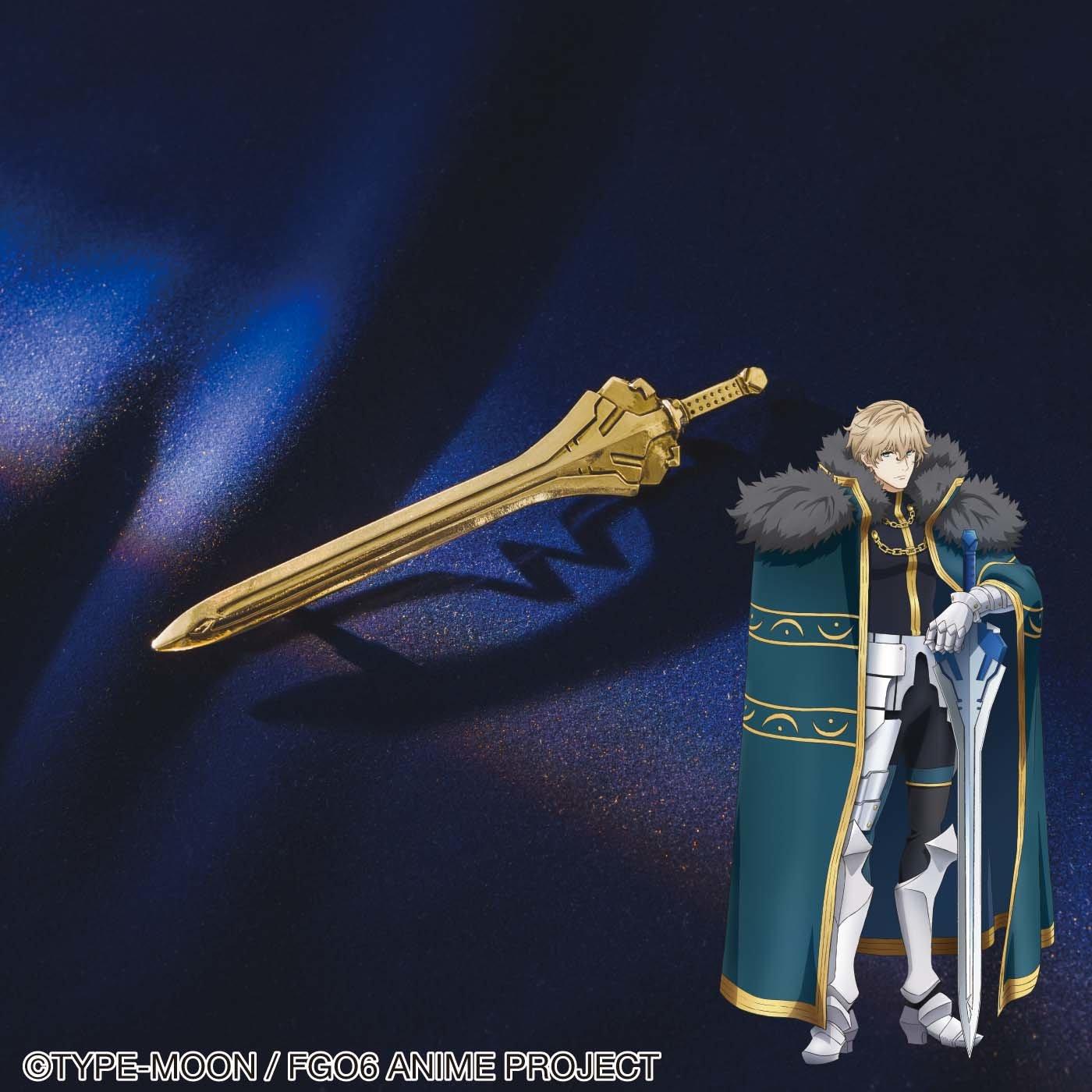 劇場版Fate/Grand Order-神聖円卓領域キャメロット- 円卓の騎士 バレッタ〈ガラティーン〉