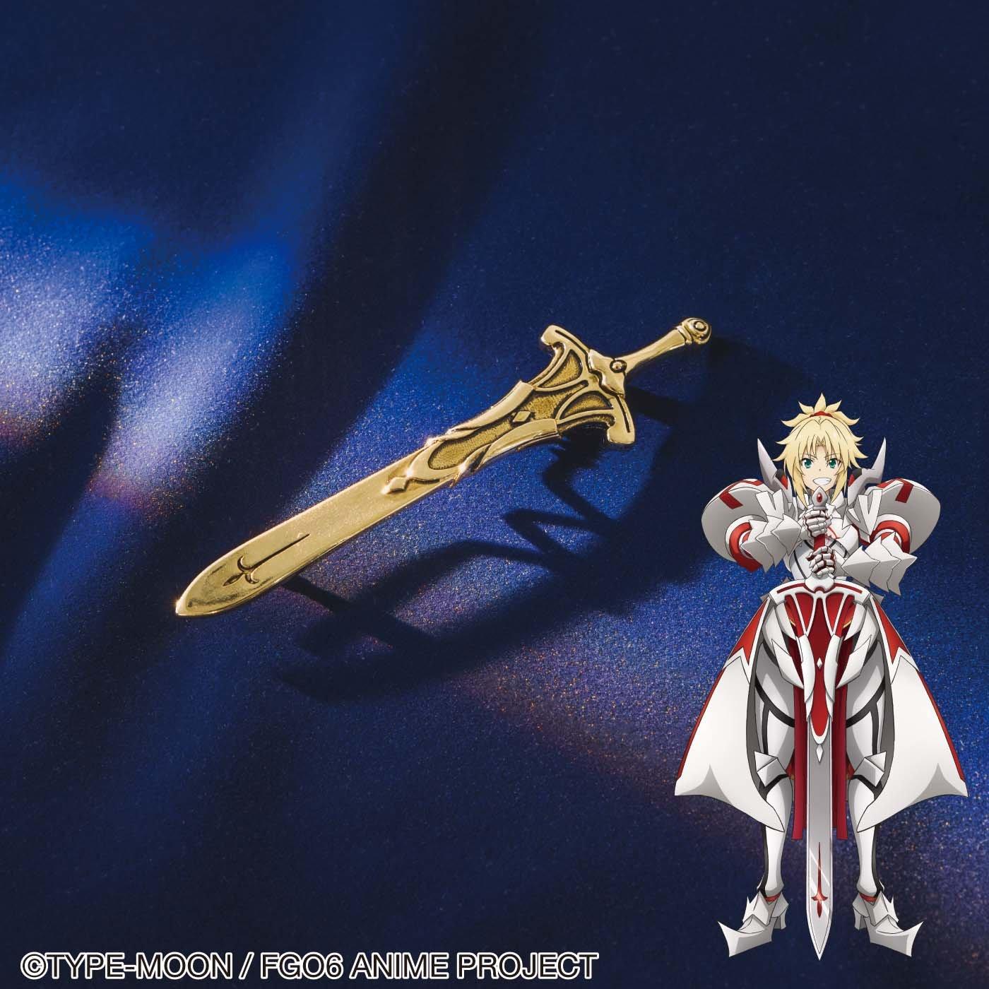 劇場版Fate/Grand Order-神聖円卓領域キャメロット- 円卓の騎士 バレッタ〈クラレント〉