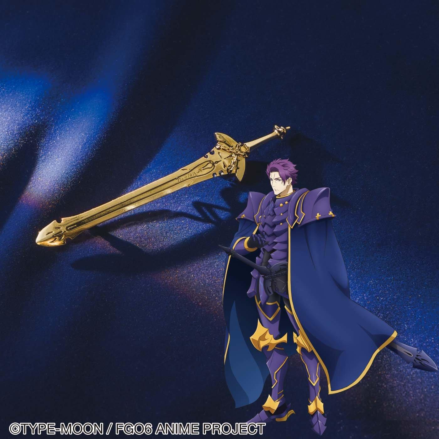 劇場版Fate/Grand Order-神聖円卓領域キャメロット- 円卓の騎士 バレッタ〈アロンダイト〉