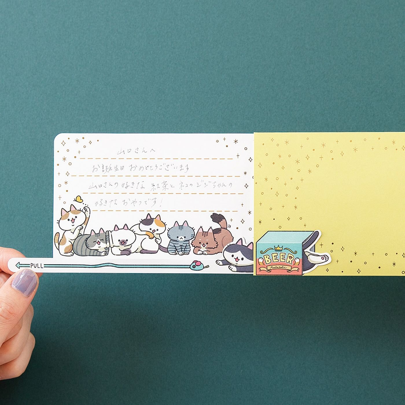 引っぱると読める! 猫が箱の中にすべり込むメッセージカード