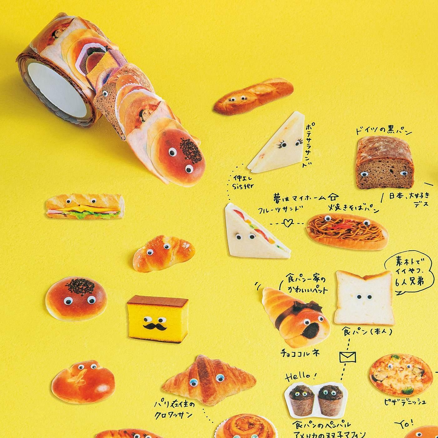 もしもパンの世界があったなら 食パンの家系図フレークシール