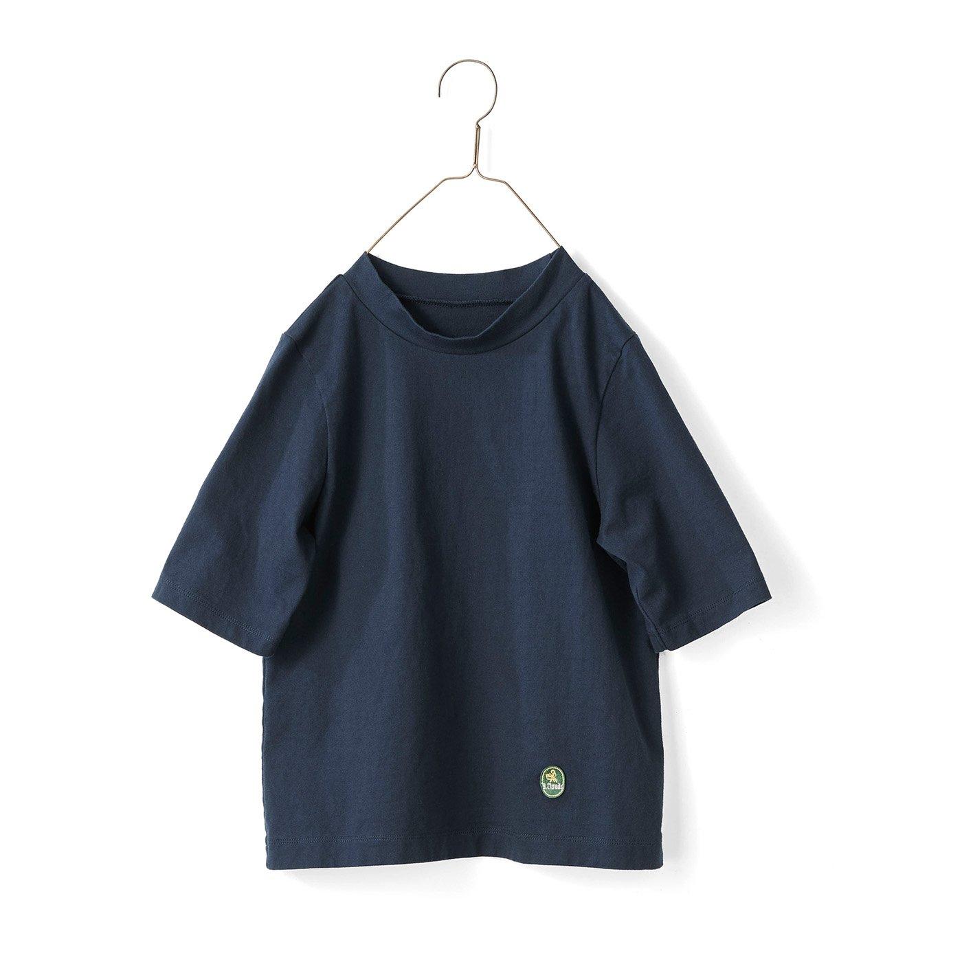 サニークラウズ 果物色のTシャツ〈レディース〉ブラックベリー