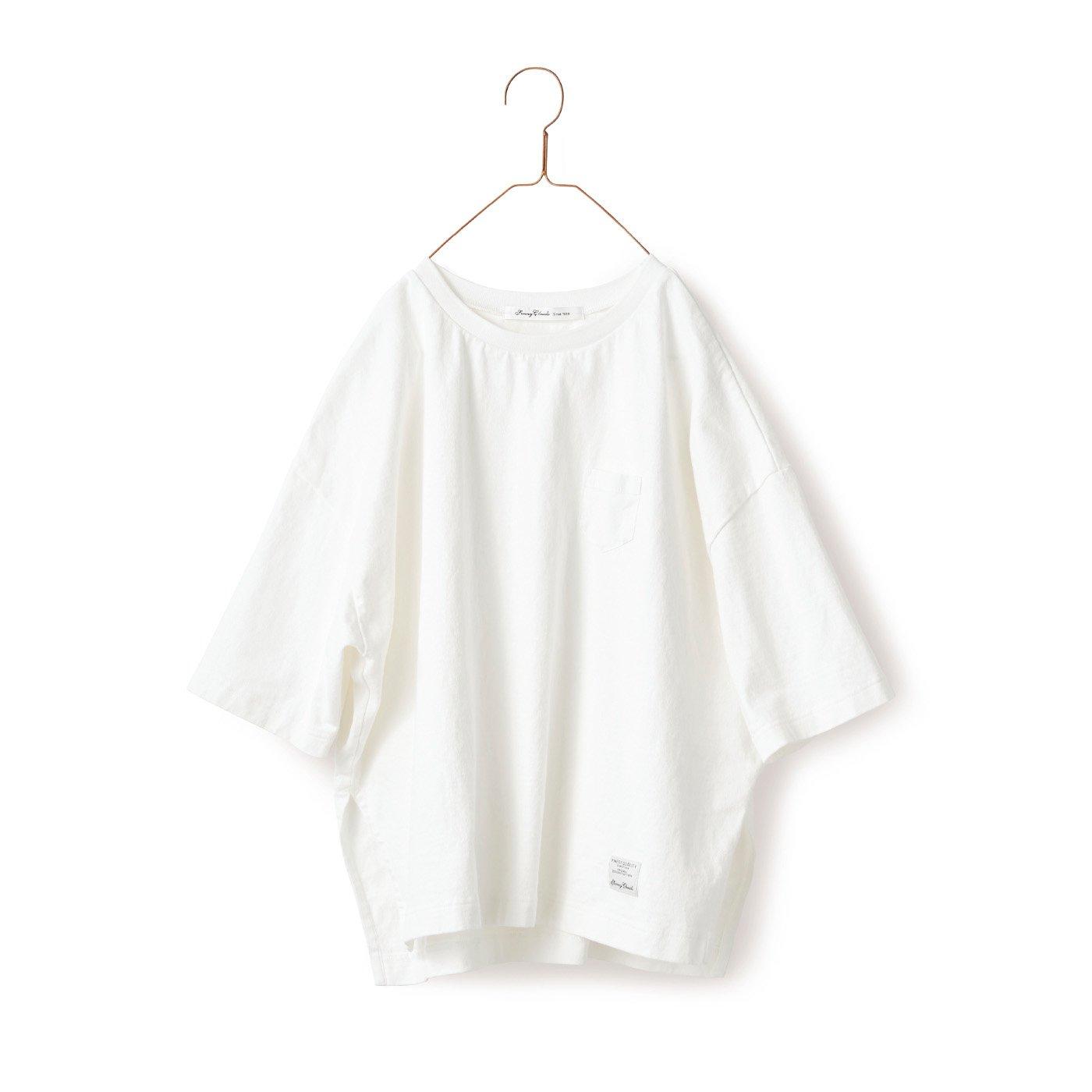 サニークラウズ ドデカいTシャツ〈レディース〉白