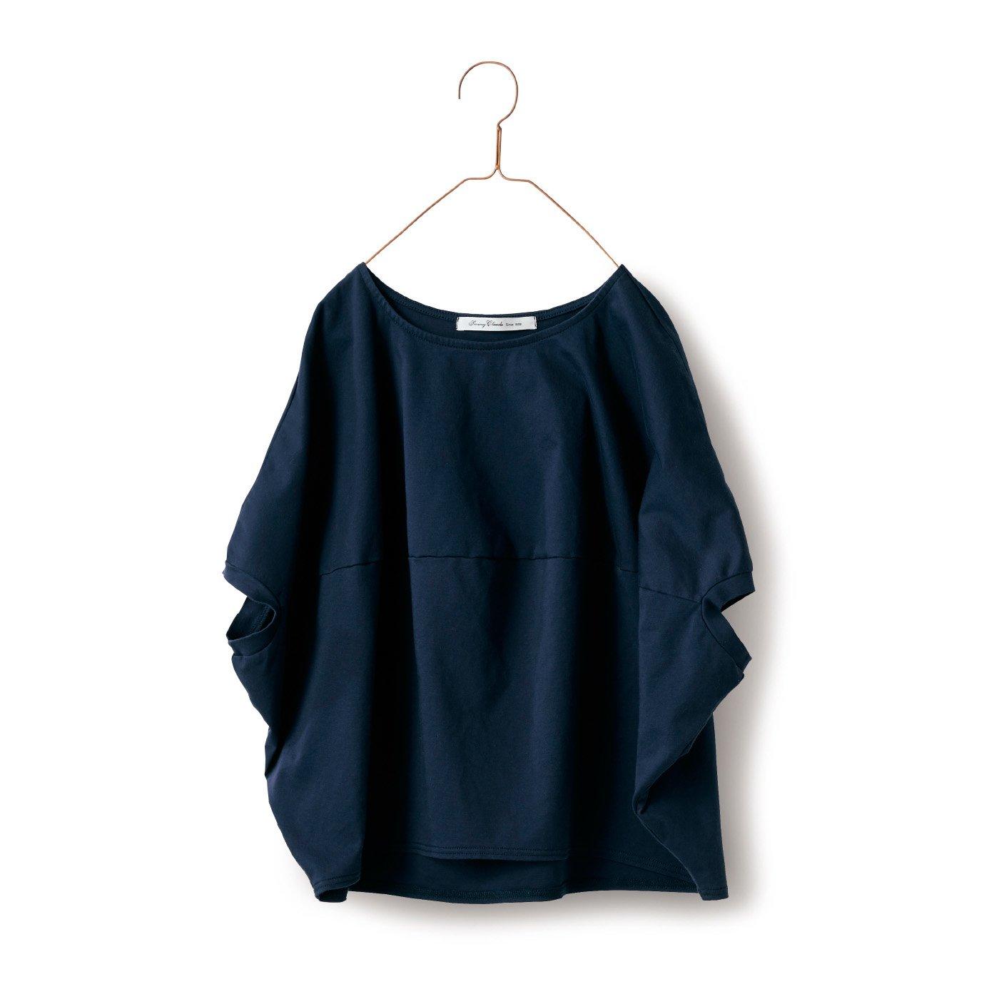 サニークラウズ Tじゃないシャツ〈レディース〉