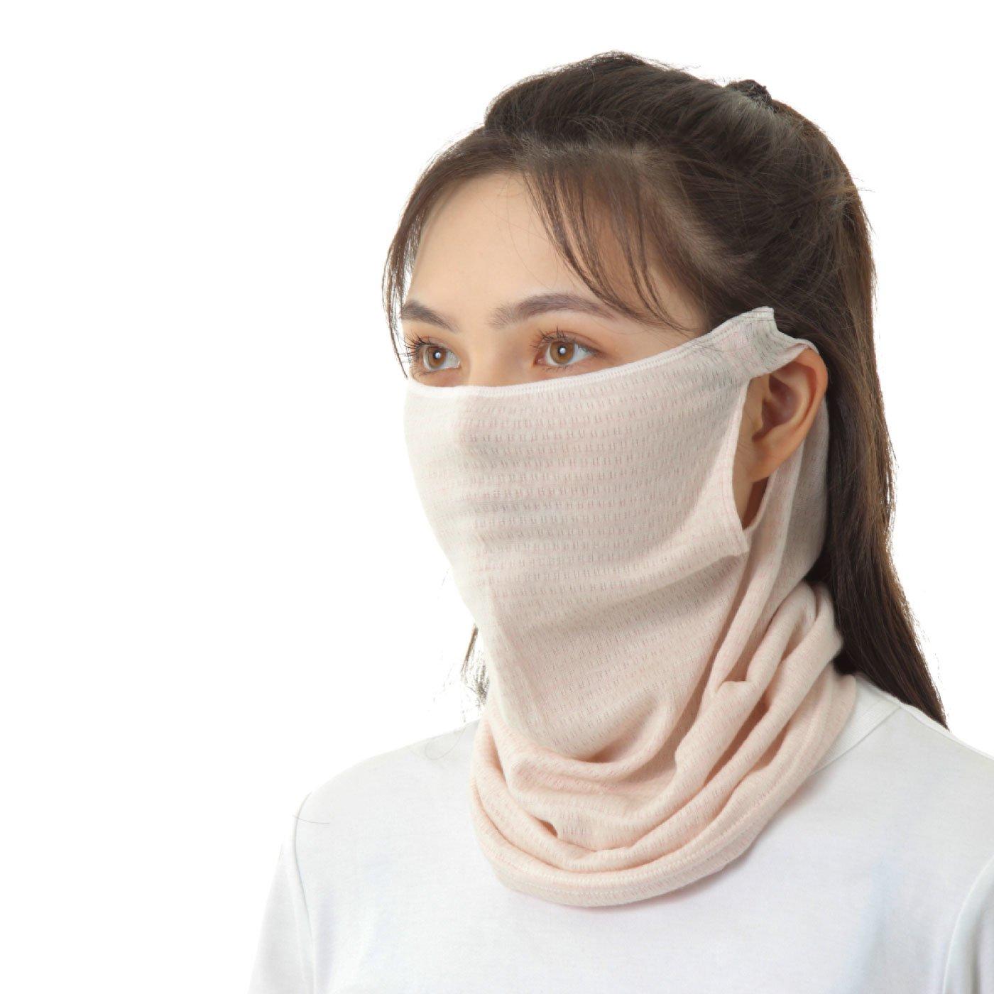 シルク&コットンで心地いい肌触り ネックカバーにもなるマスク