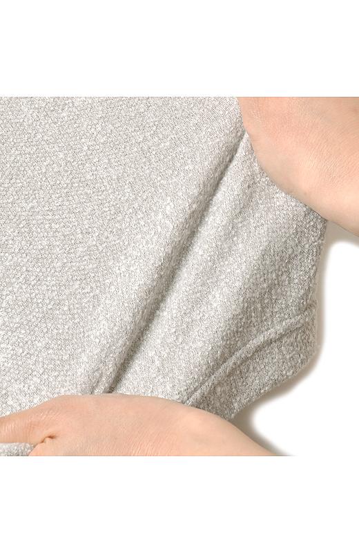 ふんわりとした表面感の起毛カットソー素材は、伸びやかで動きやすいのも魅力。