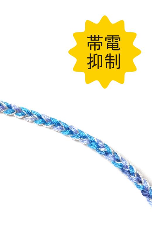 グラデーションの糸に帯電防止効果のある銀糸を編み込んでいます。