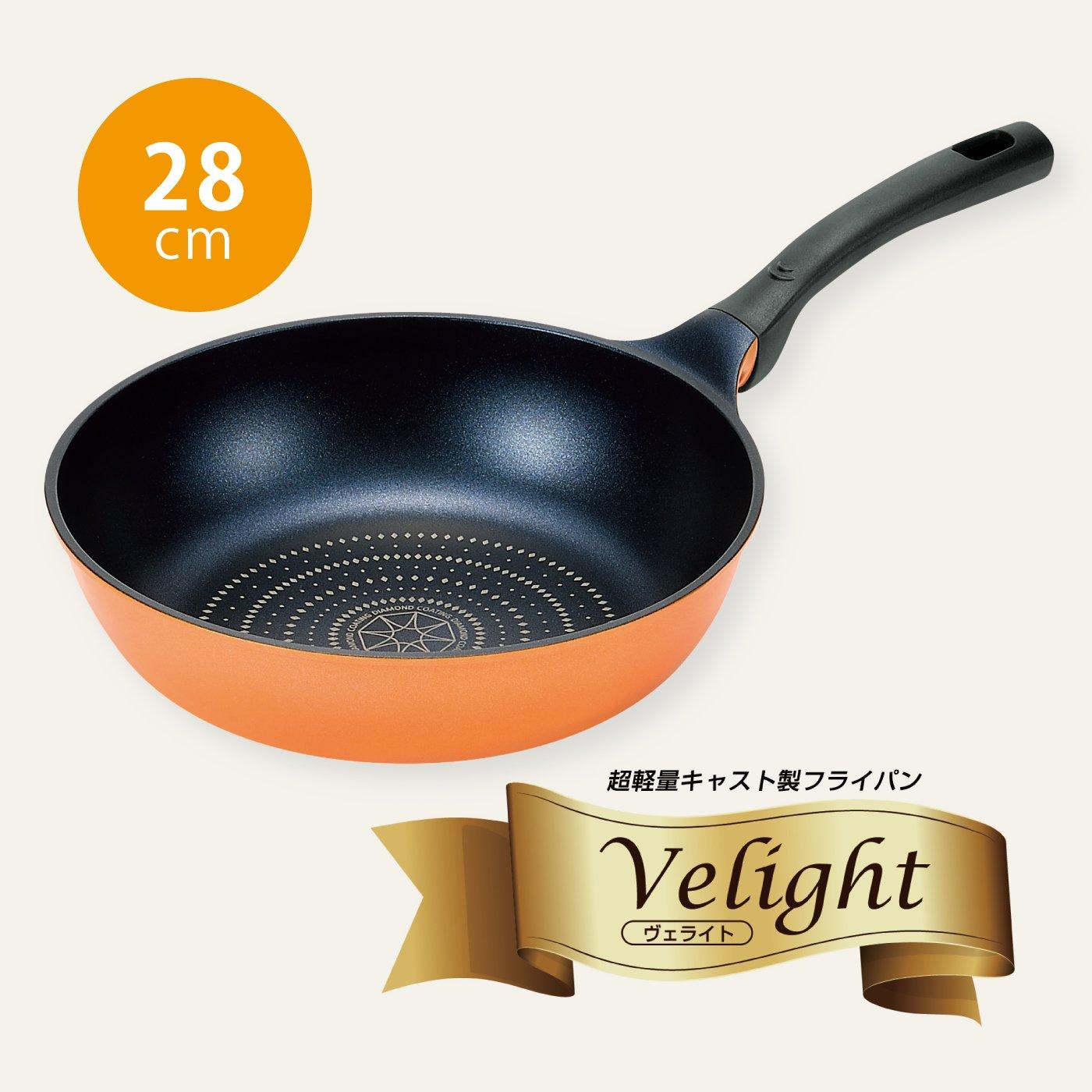 超軽量・強力ダイヤモンドコーティングのいため鍋〈28cm〉