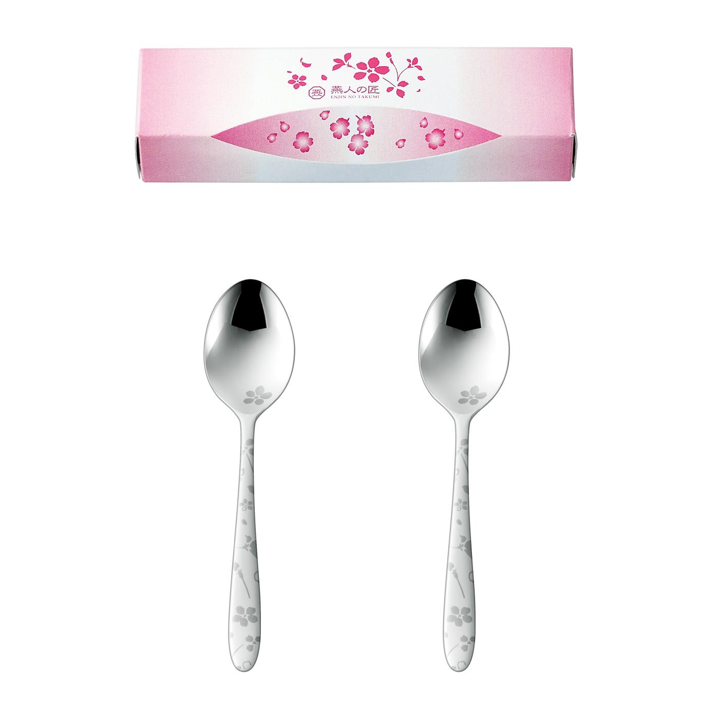 フェリシモ 燕人の匠[桜吟] 伝統の技で桜が舞う コーヒースプーン2本