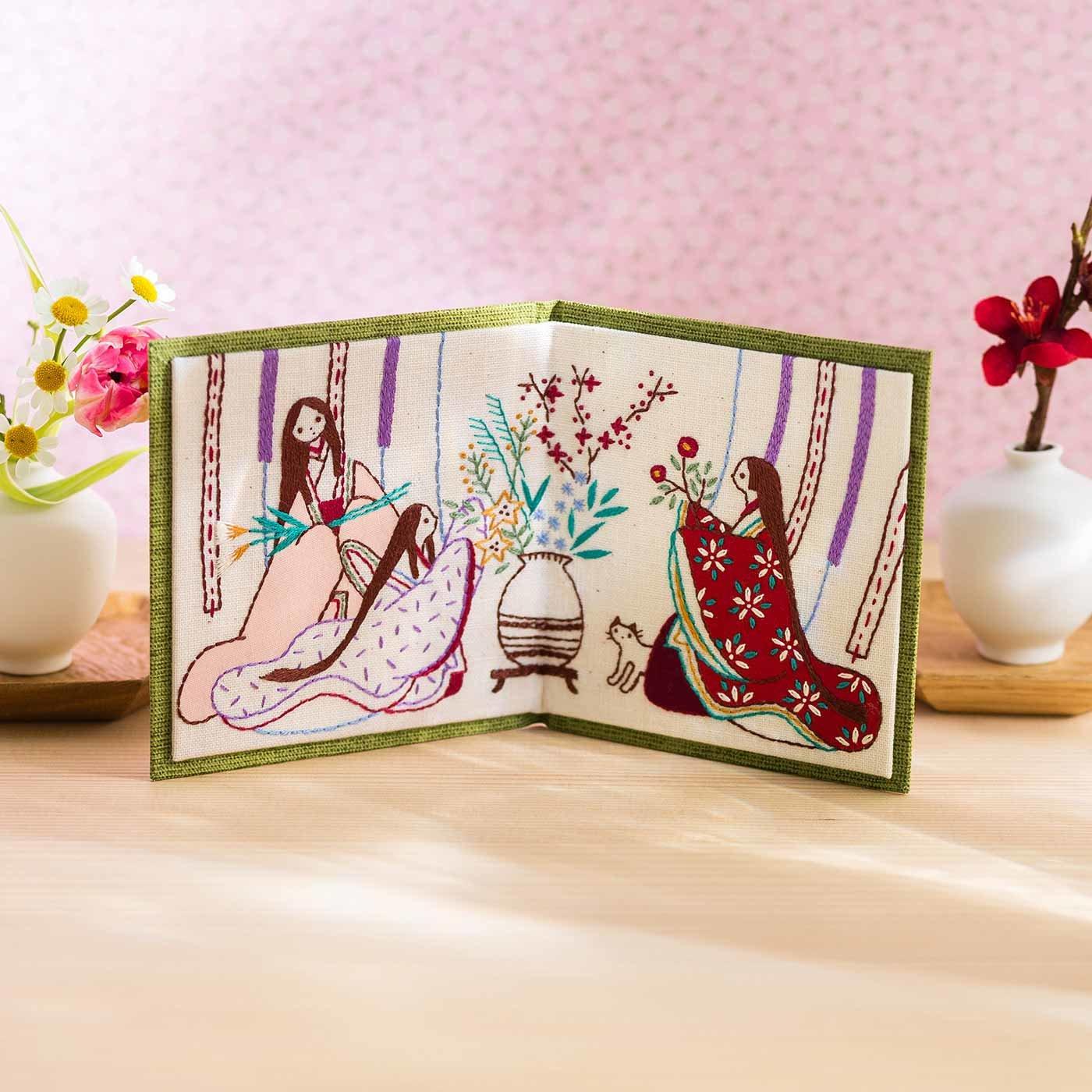 【クチュリエクラブ会員限定】風流にめぐる季節 コンパクトに飾る12ヵ月の刺しゅうミニ屏風(びょうぶ)の会(期間予約)