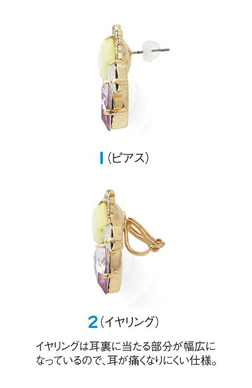 お届けする商品とカラー、デザインが異なります。