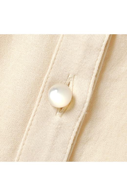 丸くてコロンとしたボタン。