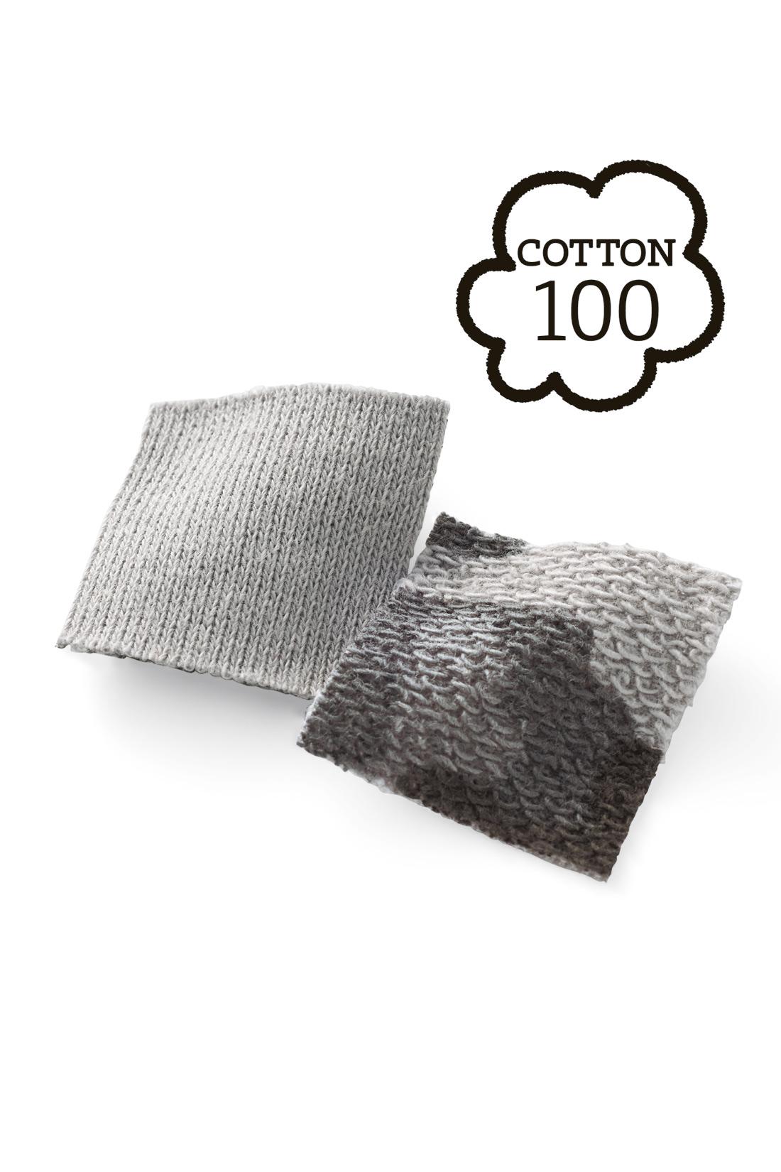コットン100%のミニ裏毛素材。※お届けするカラーとは異なります。