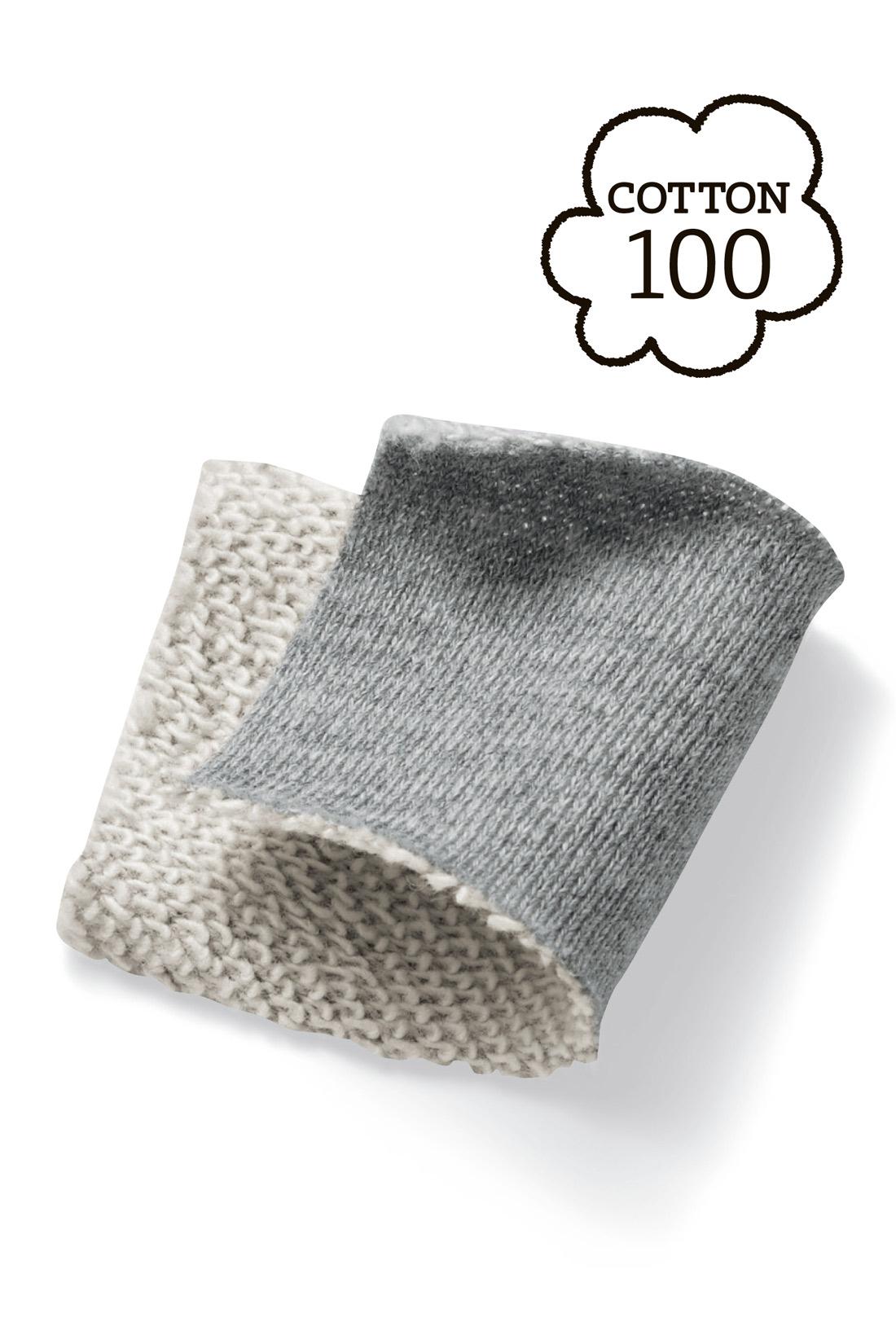 伸びやかで、着ぶくれしないほどよい厚みの綿100%ミニ裏毛素材。
