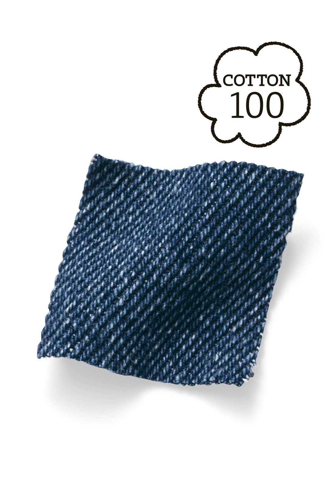 コットン100%の繊維に高速で撚りをかけることで、ざくっと見えてしなやか&軽やかなはき心地を実現。