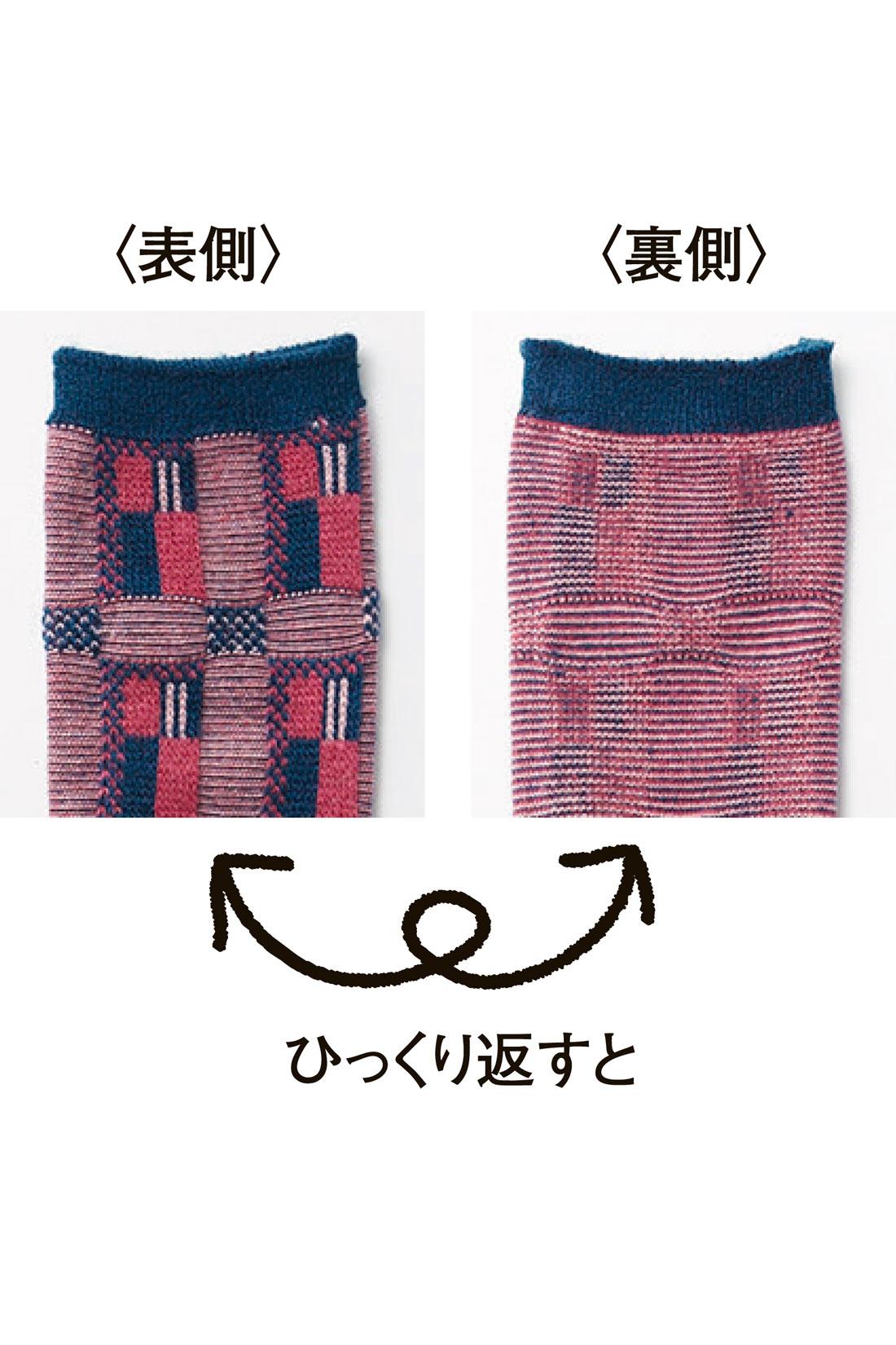 """裏に糸が出ないジャカード編み。はく時に指に引っかかるあの""""イライラ""""を解消。"""