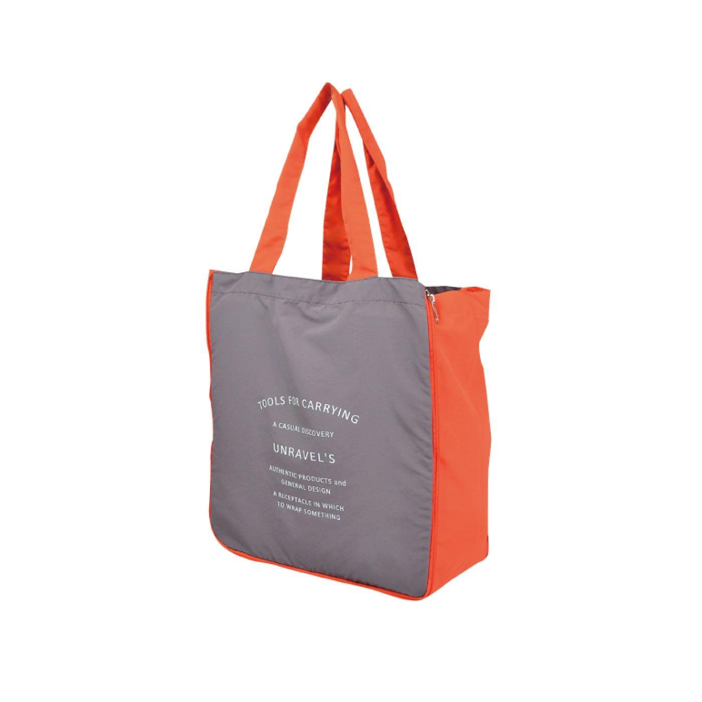 小さくたためて持ち運びに便利 ルパショッピングバッグ