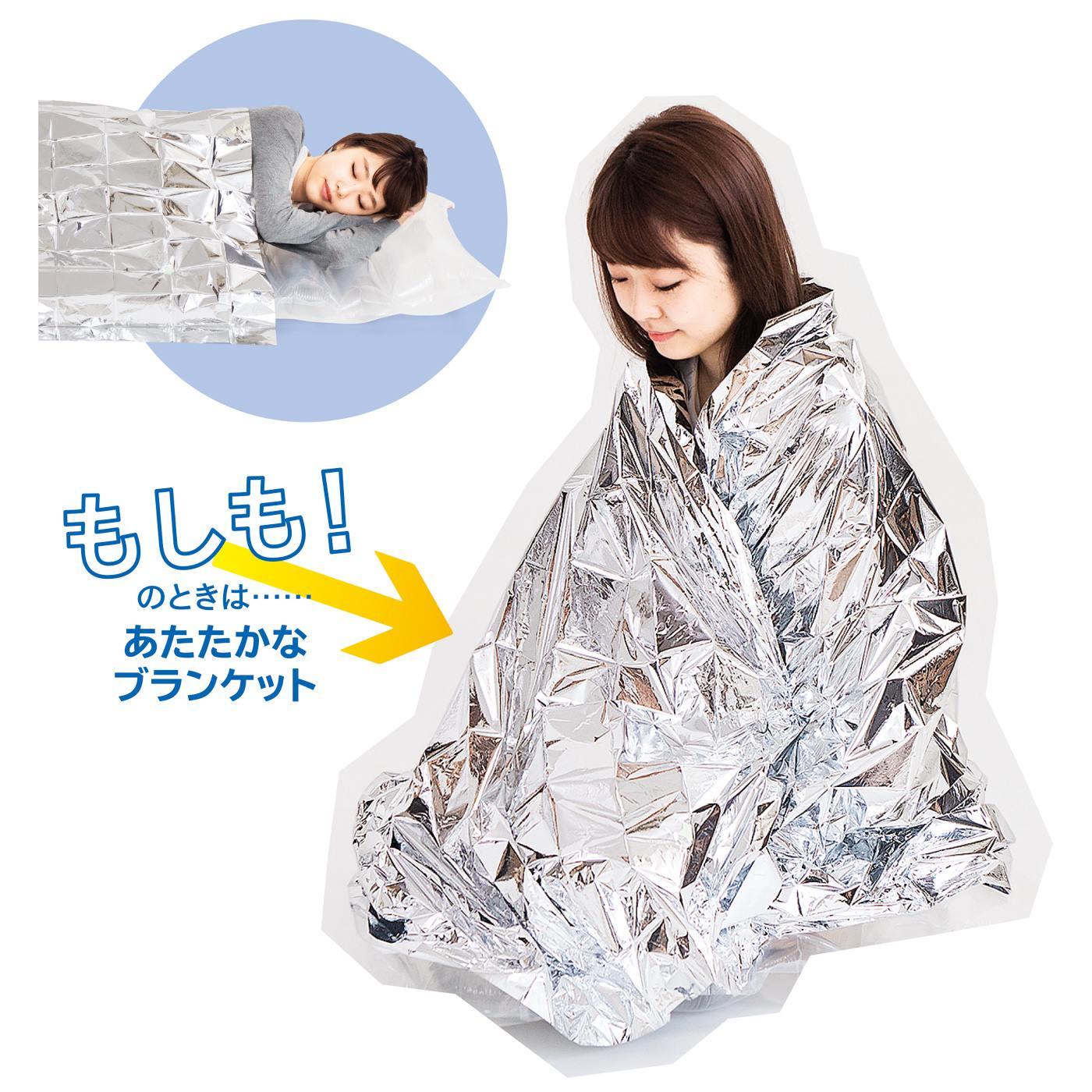 ふくらませて使うエアマットが、固くて冷たい床で寝るストレスを軽減。さらに、アルミブランケットでからだを包みこみ、もしものときも休息をとることができます。どちらも男性でも充分な大きさ。