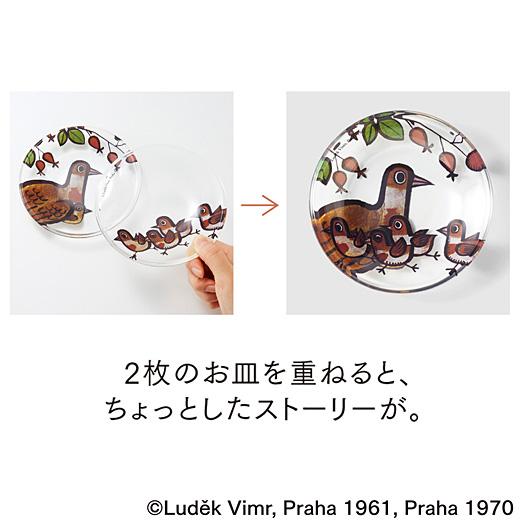 2枚のお皿を重ねると、ちょっとしたストーリーが。
