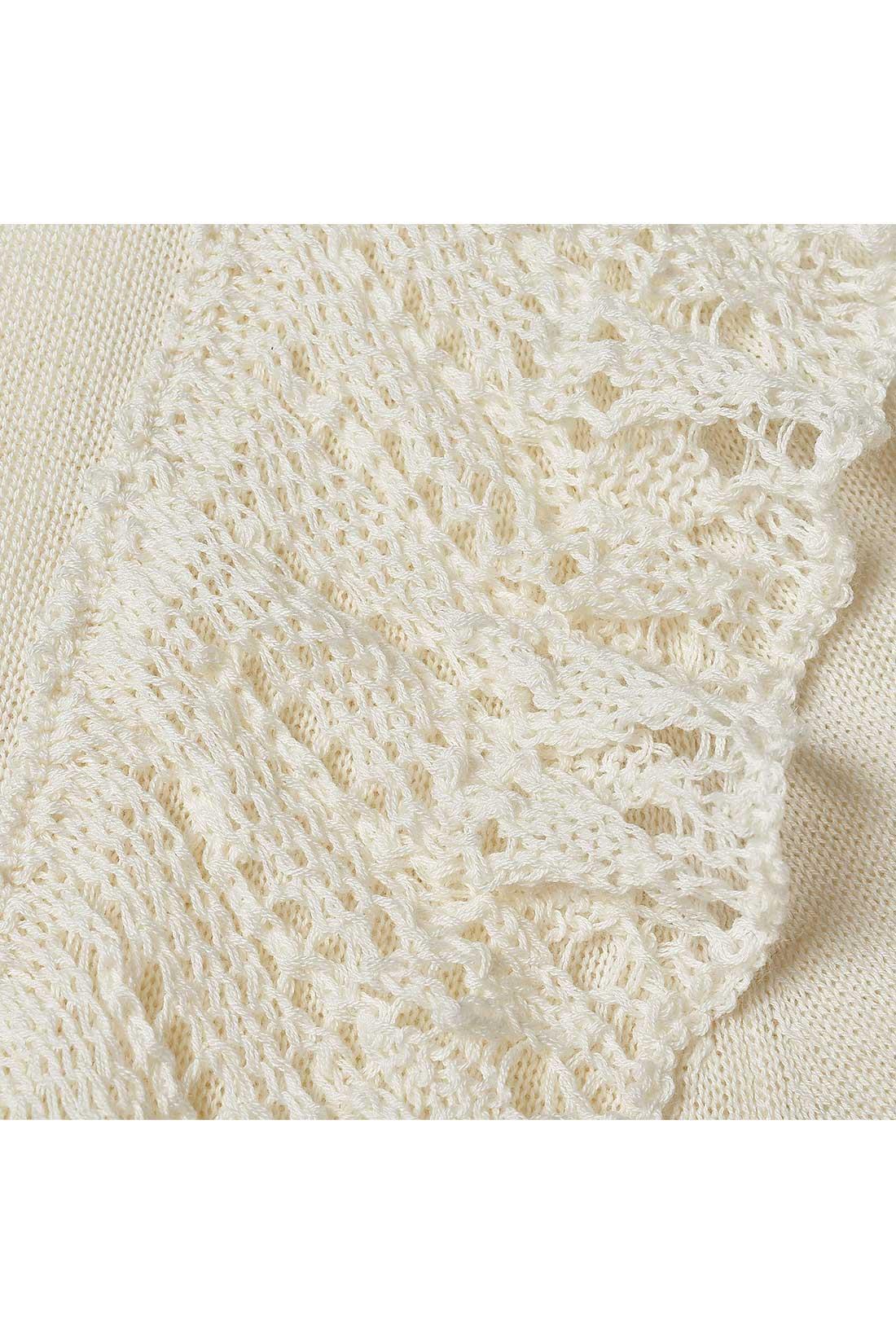 繊細で華やかな手編みレース。