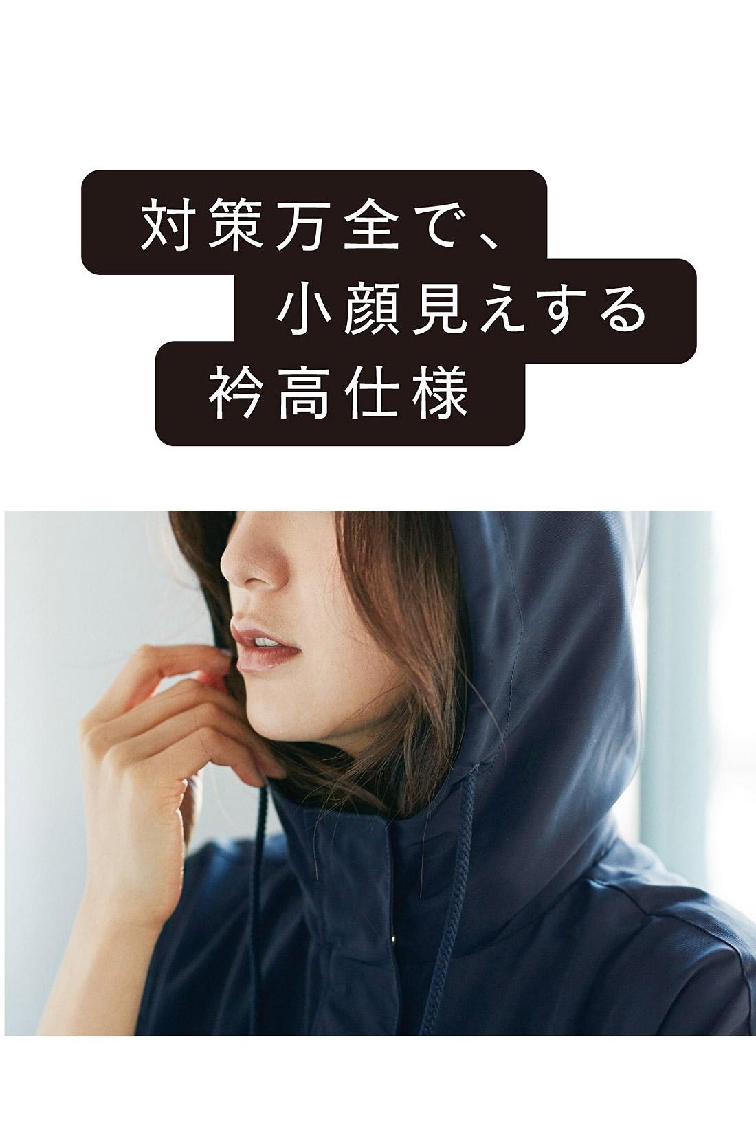 衿高フードをすっぽりかぶれば、首すじまでしっかり花粉&UV対策。
