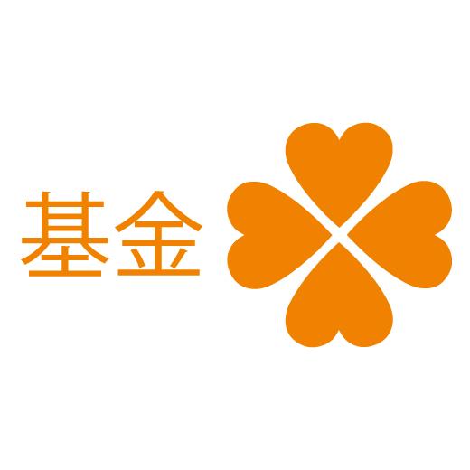 海外の自立や災害などからの救済・復興活動を支援します。