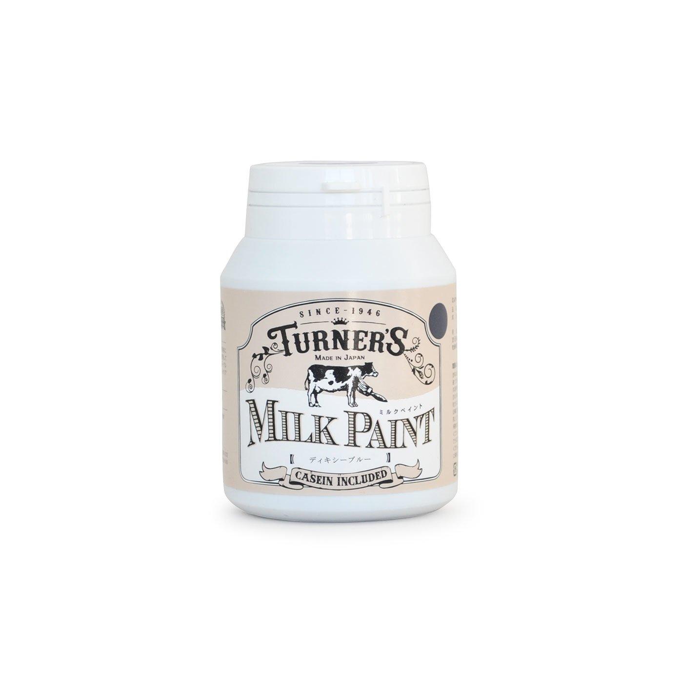 ミルクペイント ディキシーブルー 200ml