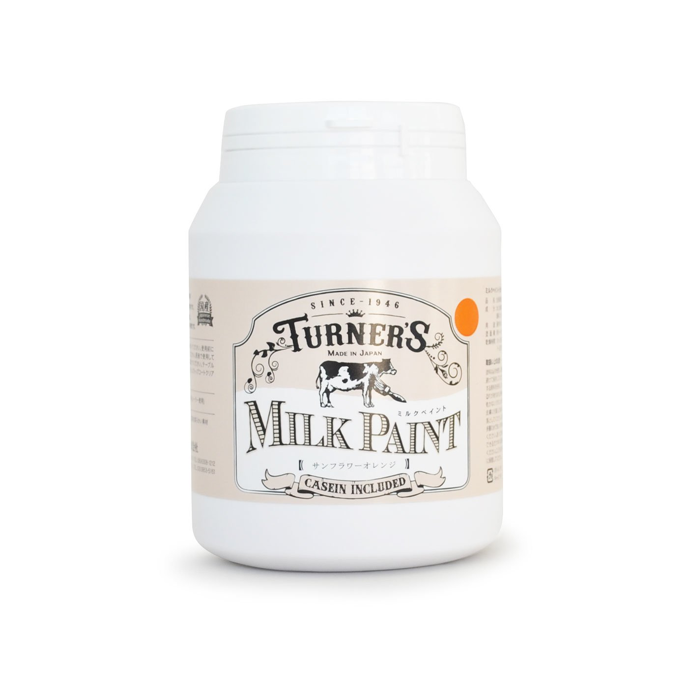 ミルクペイント サンフラワーオレンジ 450ml