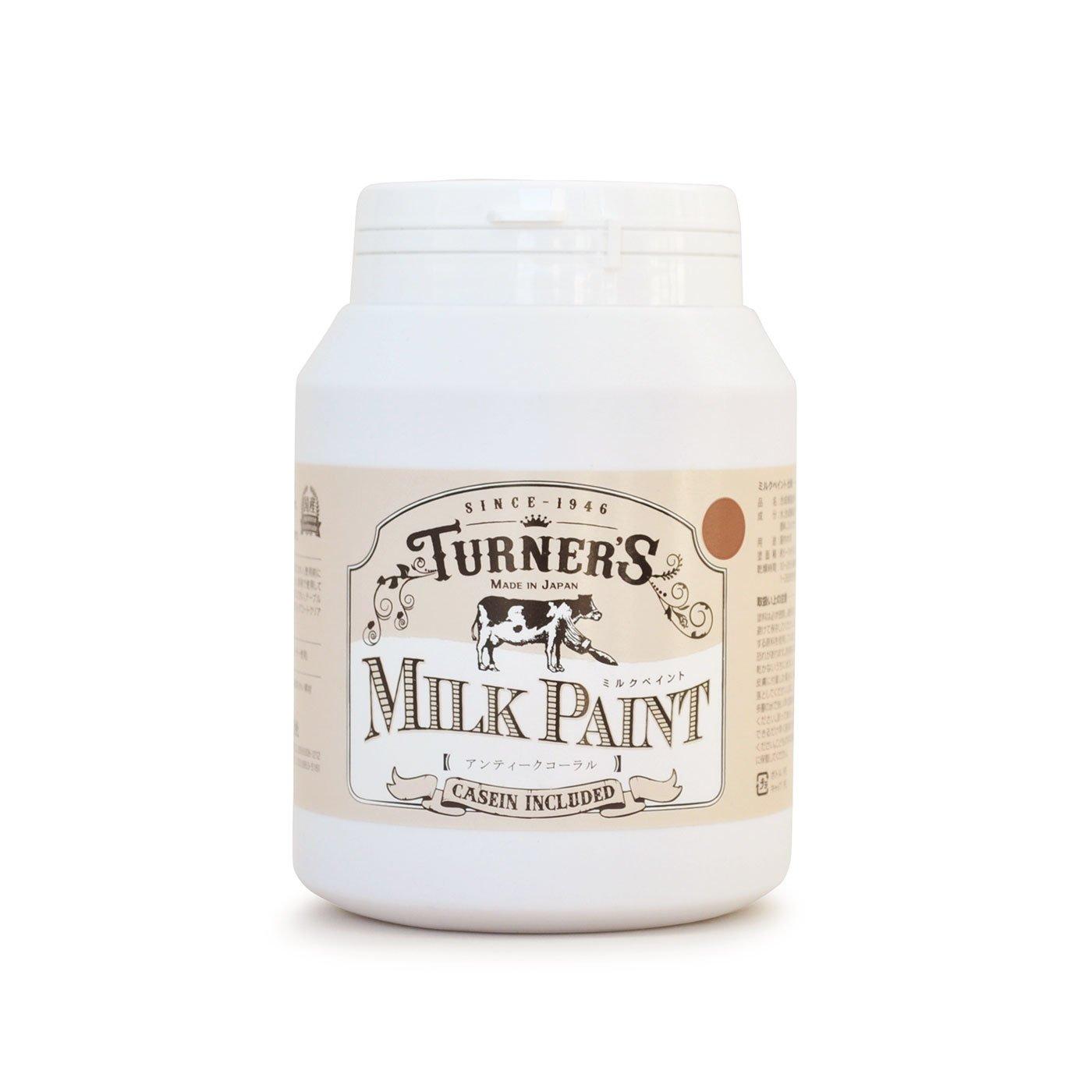 ミルクペイント アンティークコーラル 450ml