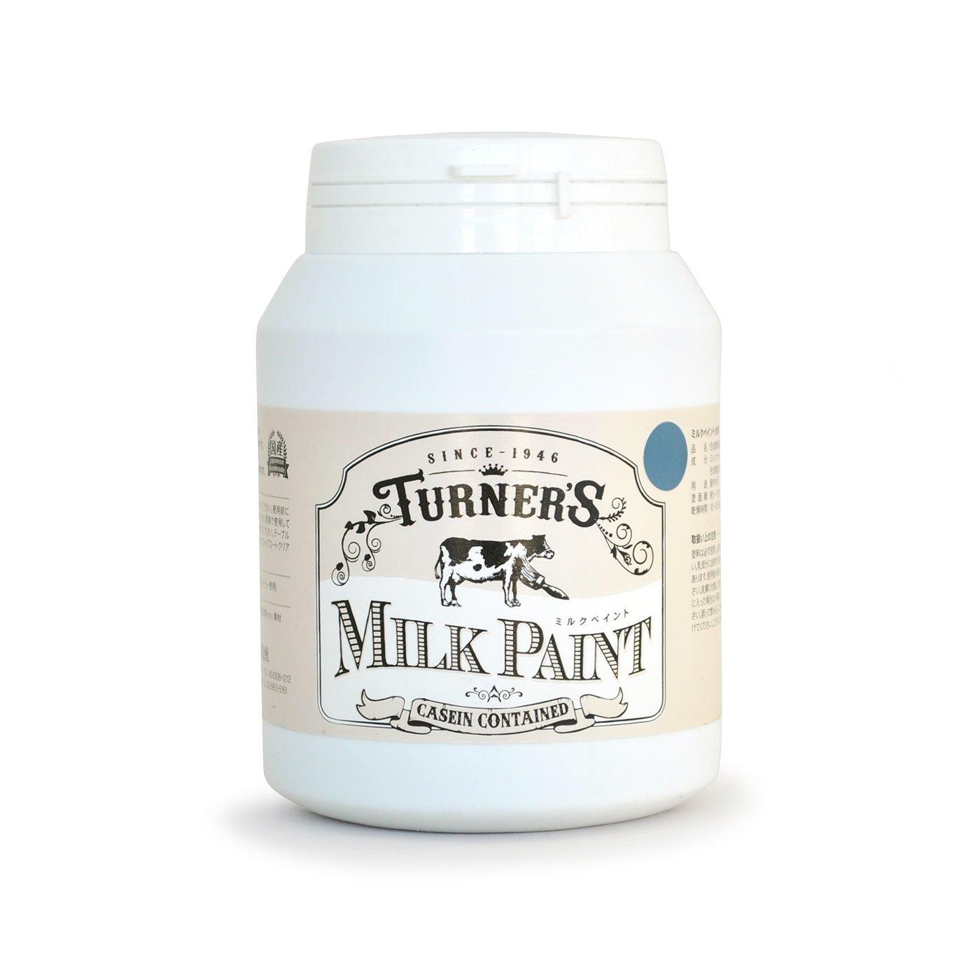 ミルクペイント トリトンブルー 450ml