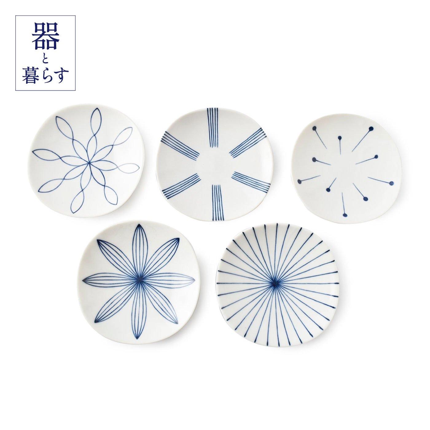 テーブルに笑顔の花咲く 平成小紋 小皿 5枚セット