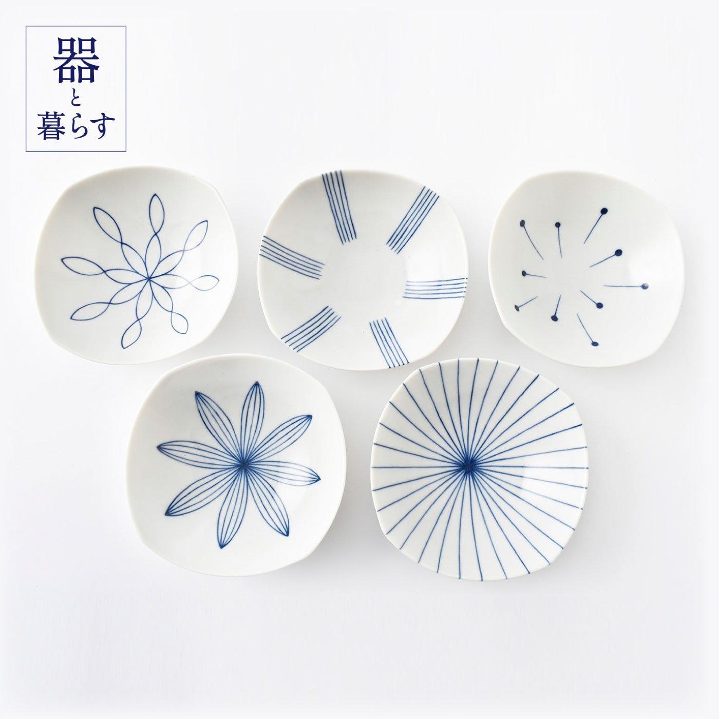 テーブルに笑顔の花咲く 平成小紋 小鉢 5個