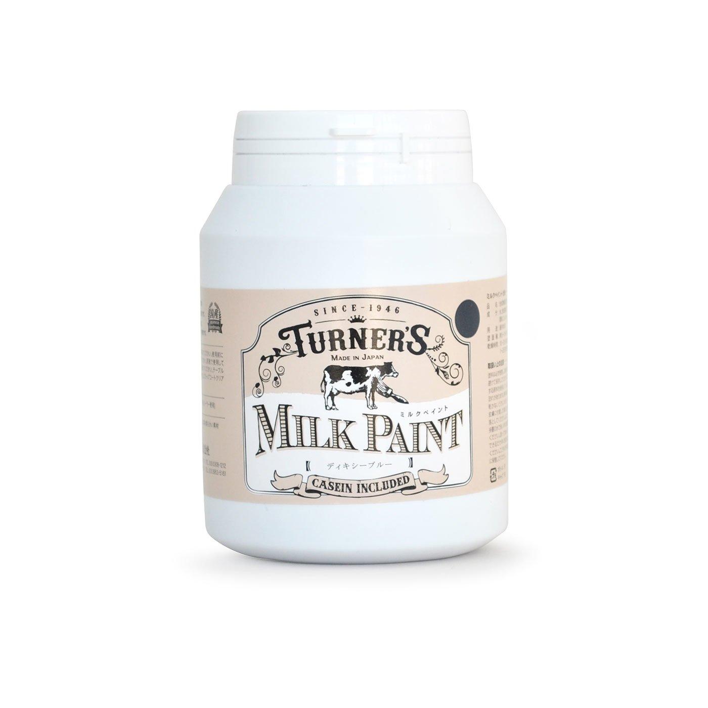 ミルクペイント ディキシーブルー 450ml