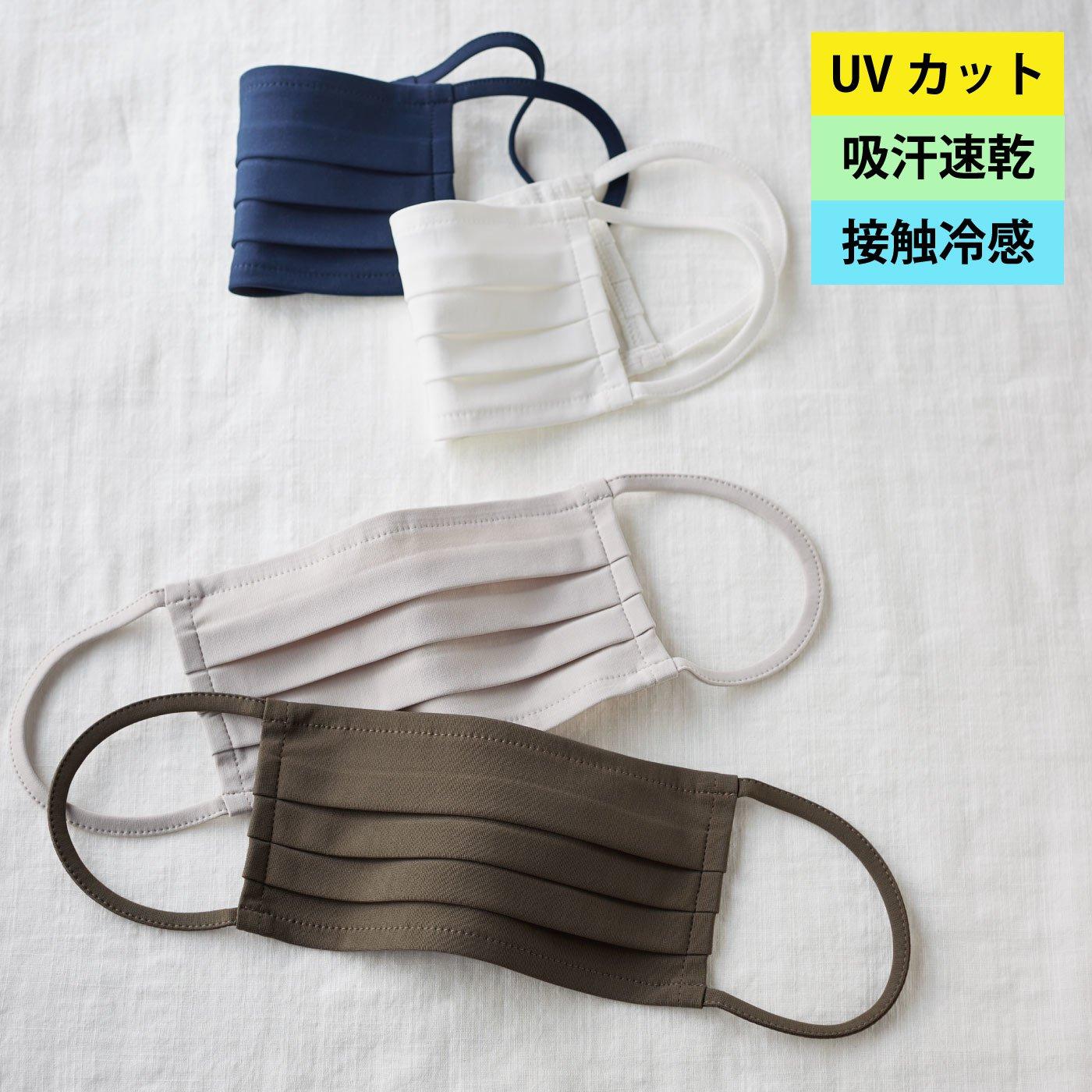 IEDIT[イディット] 日本の工場で作った UVケアなどの機能がうれしい やさしい肌ざわりの布プリーツマスク