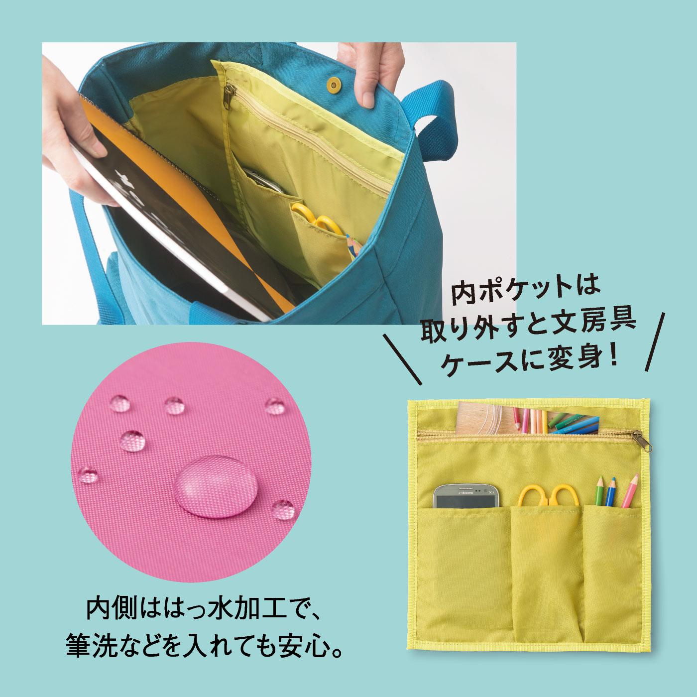はっ水加工をほどこした内側には小物類の収納に便利なポケット付き。取り外せるので、文房具ケースとしても使えます。A5サイズのノートもすっぽり、筆洗なども躊躇せず入れられる!(裏地はピンクです。)