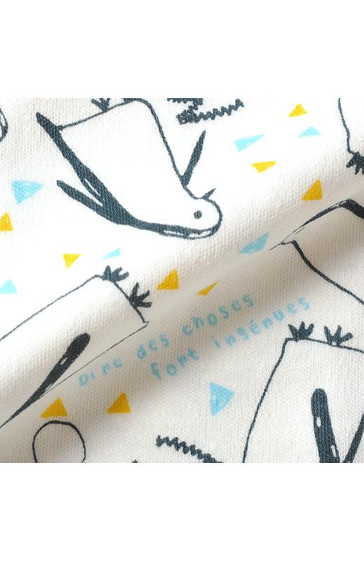 着心地のよい綿100%スムース素材に楽しいプリントをオン!