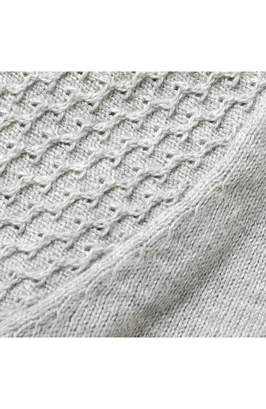袖の変わり編みがかわいい。