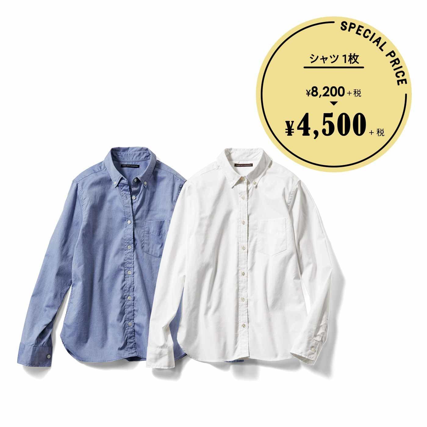 THREE FIFTY STANDARD 日本製の定番ボタンダウンシャツ