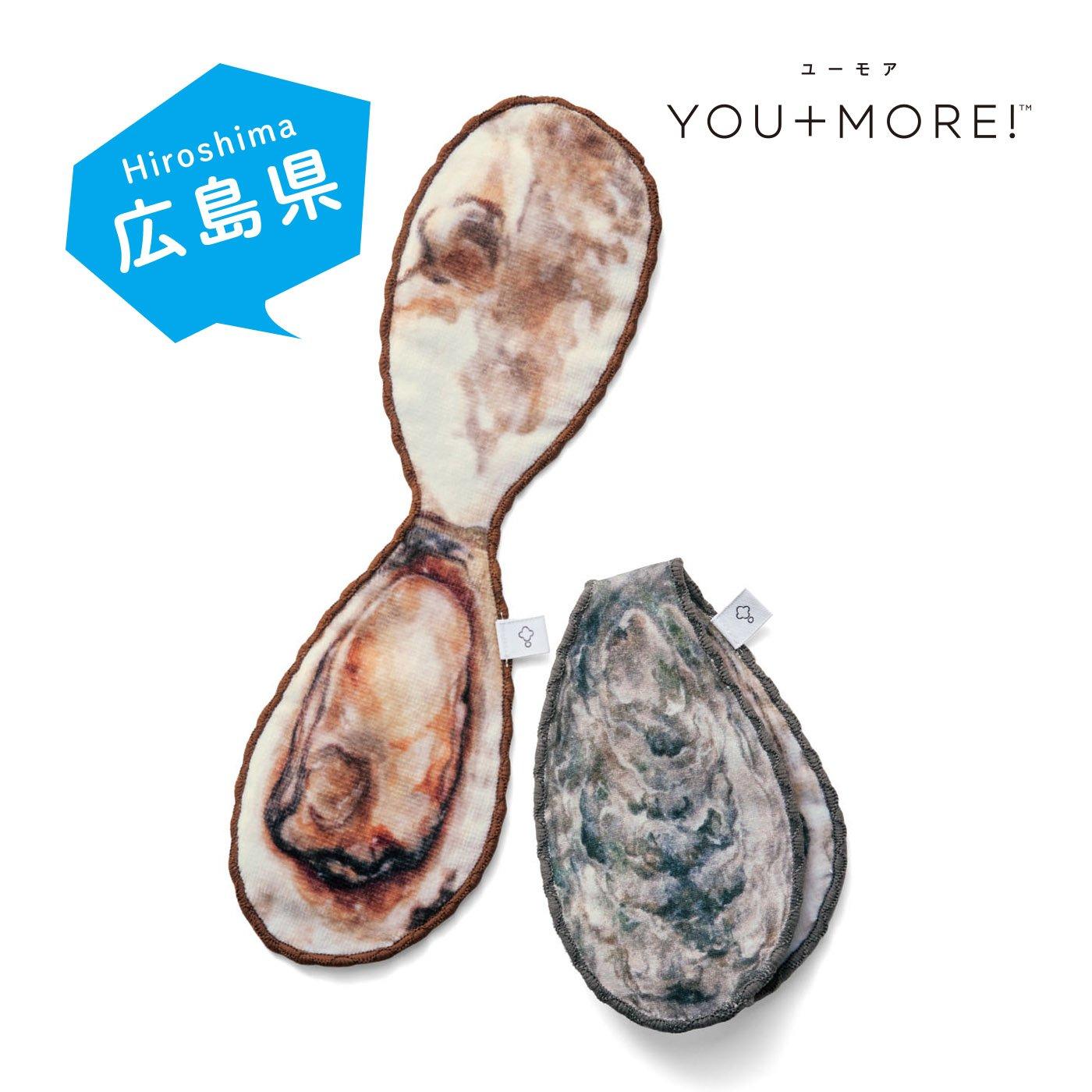 [広島県]JR西日本×YOU+MORE! 牡蠣ハンカチ2枚セット